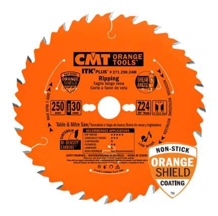 Диск по дереву для дисковых пил CMT 271.150.24H
