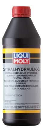 Синтетическая гидравлическая жидкость Zentralhydraulik-Oil