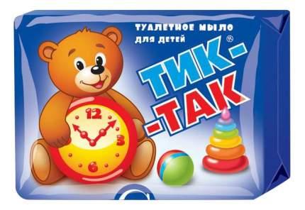 """Тик-так мыло туалетное """"Тик-так"""", 150 г"""