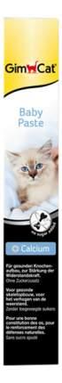 Паста для выведения шерсти для кошек GimPet сырная с биотином, 100 г
