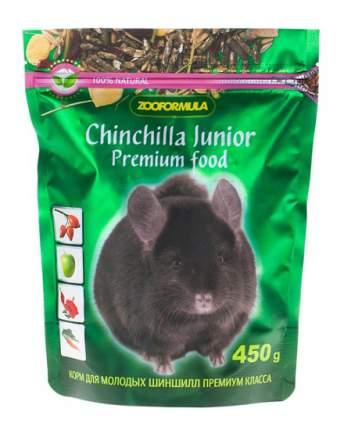 Корм для шиншилл ZOOFORMULA Chinchilla junior premium food 0.45 кг 1 шт