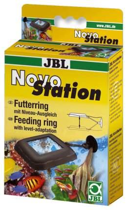 Кормушка для рыбок JBL NovoStation прямоугольная 9х9,5 см