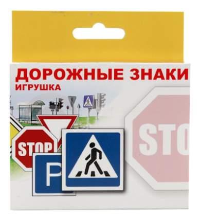 Дорожные Знаки Омзэт
