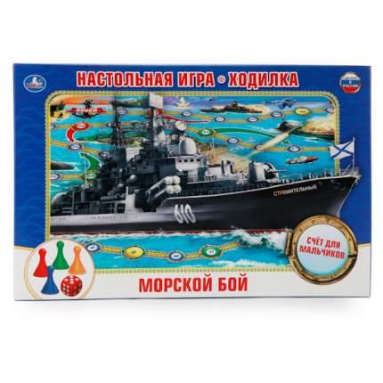 Настольная игра Умка Морской бой
