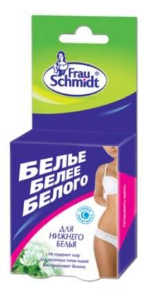 Таблетки для отбеливания Frau Schmidt белье белее белого 2 штуки