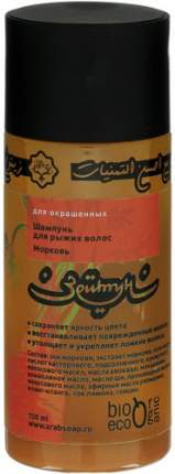 Шампунь Zeitun Морковь - для окрашенных рыжих волос, 150 мл