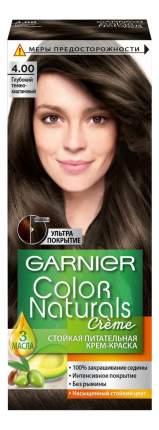"""Краска для волос Garnier Color Naturals """"Глубокий темно-каштановый"""" C5751500, тон 4.00"""