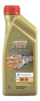 Моторное масло CASTROL Edge Professional 0W-30 A5 1л