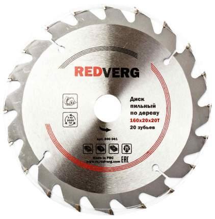 Диск пильный RedVerg 6621211 800061