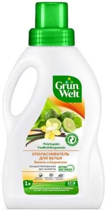 Ополаскиватель для белья GrunWelt ваниль и бергамот 1000 мл