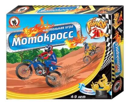 Настольная игра Русский стиль 3D Мотокросс
