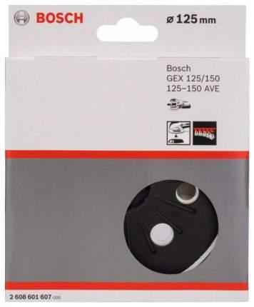 Шлифовальная платформа Bosch 125мм GEX 125 2608601607