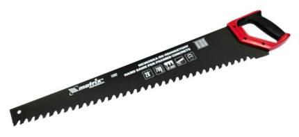 Ручная ножовка по пенобетону MATRIX 23382