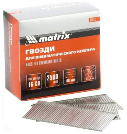 Гвозди MATRIX 16 GA для пневматического нейлера сечение 1,6х1,4, длина 40 мм, 2500 шт