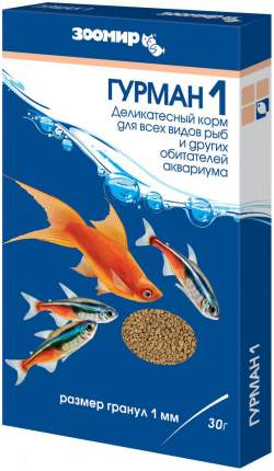 "Корм для рыб Зоомир ""ГУРМАН-1"", деликатесный, гранулы, 30 г"