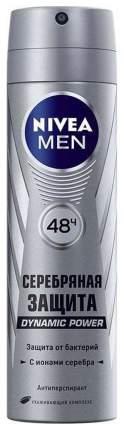 Дезодорант NIVEA Dinamic Power Серебряная защита 150 мл