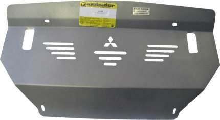 Защита радиатора Мотодор для Mitsubishi (motodor31302)