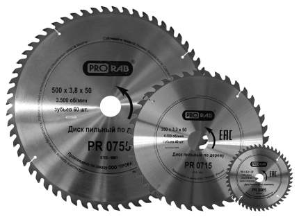 PR05535 Диск пильный 190x40Тx30 мм дерево