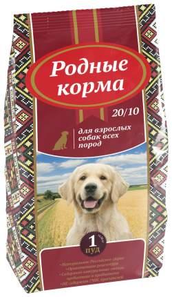 Сухой корм для собак Родные корма, все породы, курица, 16,38кг