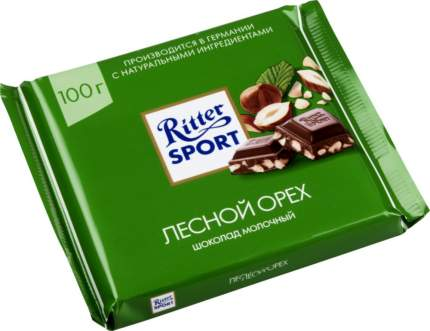 Шоколад молочный Ritter Sport лесной орех 100 г