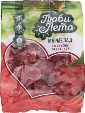 Мармелад Люби Лето со вкусом барбариса 300 г