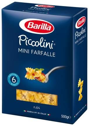 Макароны Barilla mini farfalle 500 г