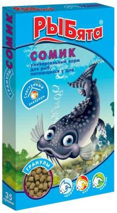 Корм для донных рыб Зоомир РЫБята Сомик, с сюрпризом, гранулы, 35 г