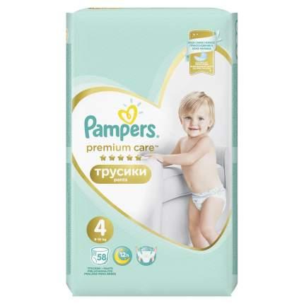 Трусики Pampers Premium Care 4 (9-15 кг), 58 шт.