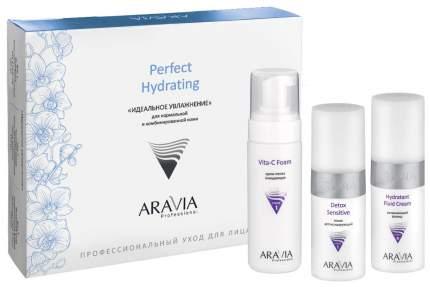 Набор для ухода за лицом Aravia professional Идеальное увлажнение