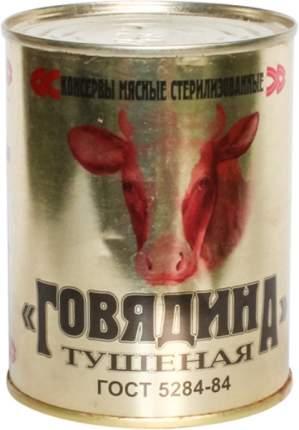 Говядина Калинковичи тушеная высший сорт 338 г