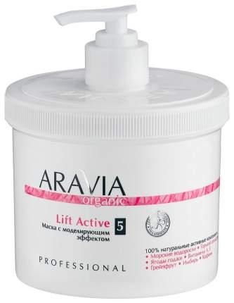 Маска для тела Aravia Organic Lift Active 550 мл