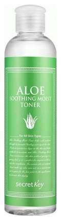 Тонер для лица Secret Key Aloe Soothing Moist Toner 248 мл