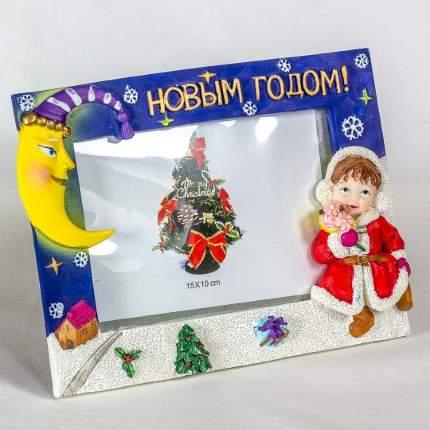 """Новогодняя керамическая фоторамка """"Снегурочка и Луна"""", 10х15 см"""