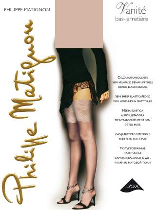 Чулки женские Philippe Matignon M111525PM бежевые 3