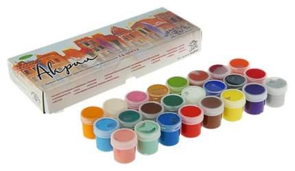 Акриловые краски Художественно-оформительские 24 цвета
