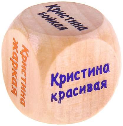 Кубик для настольных игр Sima-Land Кристина 647168
