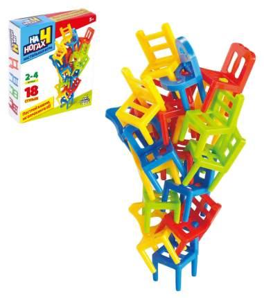 Настольная игра на равновесие «На 4 ногах», 18 стульев ЛАС ИГРАС