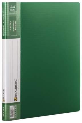 Папка с прижимным механизмом Brauberg Contract 221789