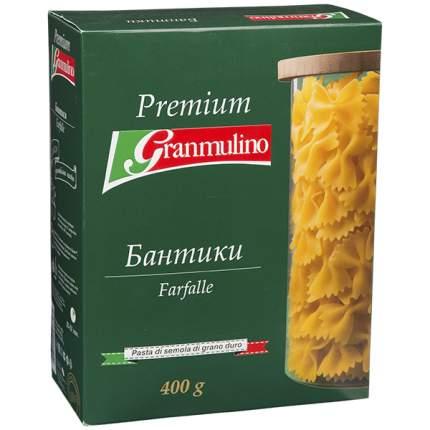 Макароны  Granmulino бантики премиум 400 г