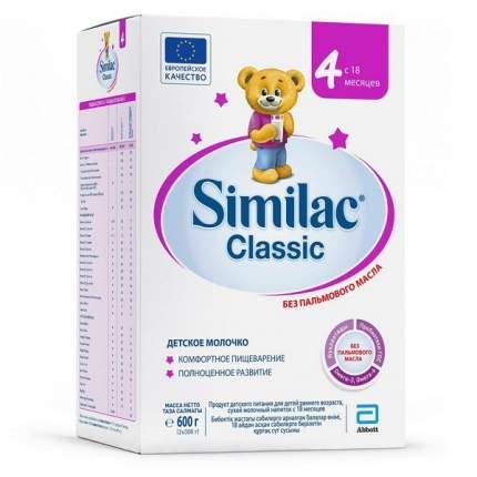 Молочная смесь Similac Classic 4 от 18 мес. 600 г