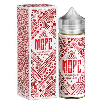 Жидкость для электронных сигарет Pride Vape морс смородина брусника 120 мл  0 мг