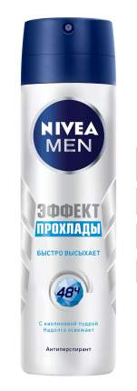 Антиперспирант NIVEA Эффект Прохлады 150 мл