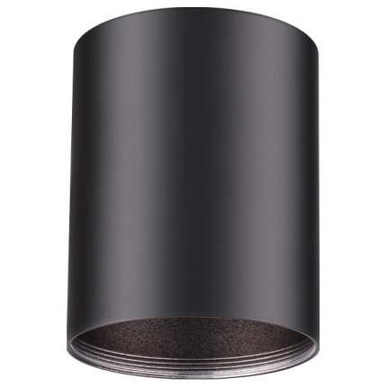 Потолочный светильник Novotech Unite 370530