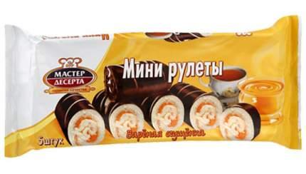 Мини-рулеты Мастер десерта вареная сгущенка 175 г