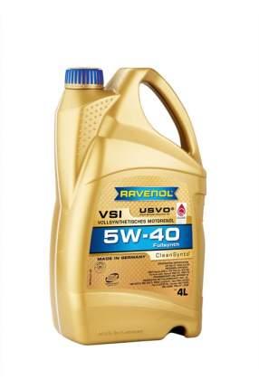 Моторное масло Ravenol VSI SAE 5W-40 4л