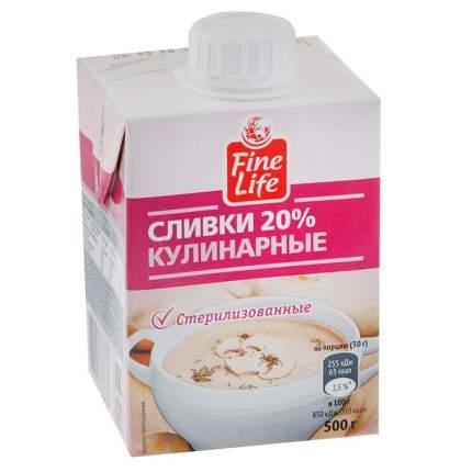 Сливки Fine Life кулинарные стерилизованные 20% 500г
