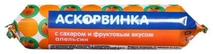 Аскорбинка с сахаром PL апельсин таблетки 10 шт.