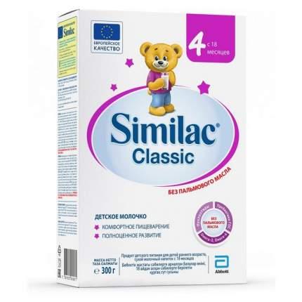 Молочная смесь Similac Classic 4 от 18 мес. 300 г