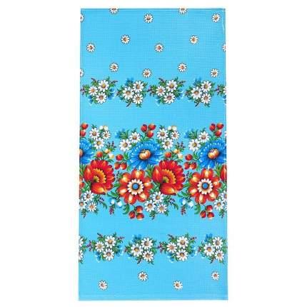 Кухонное полотенце ТМ Вселенная текстиля Kirsten 35х70 см