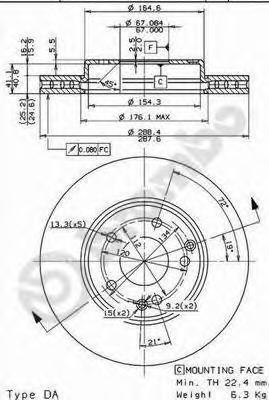 Тормозной диск brembo 09841111